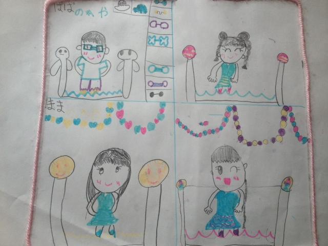 長女が書いた家族の絵