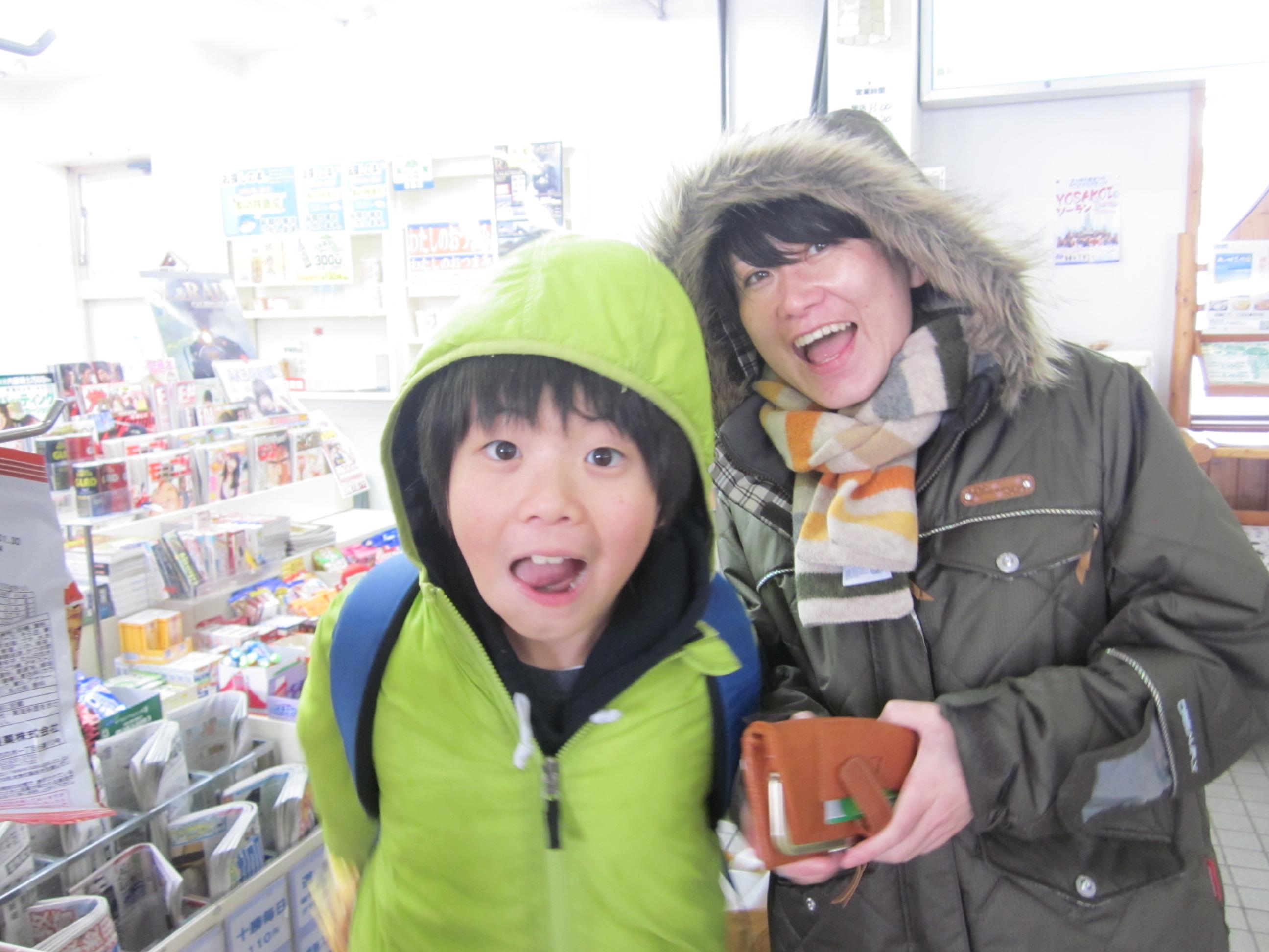 矢野さんと息子さん