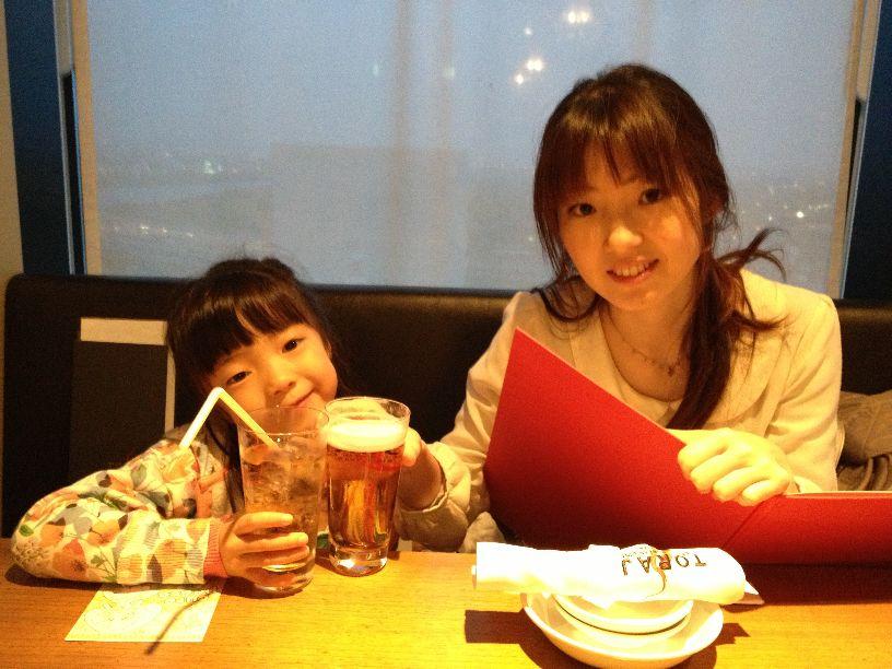 小林さんと娘さん