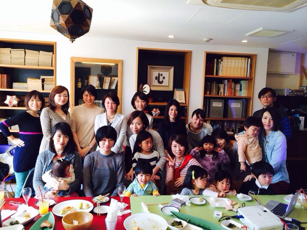20140323-200152.jpg