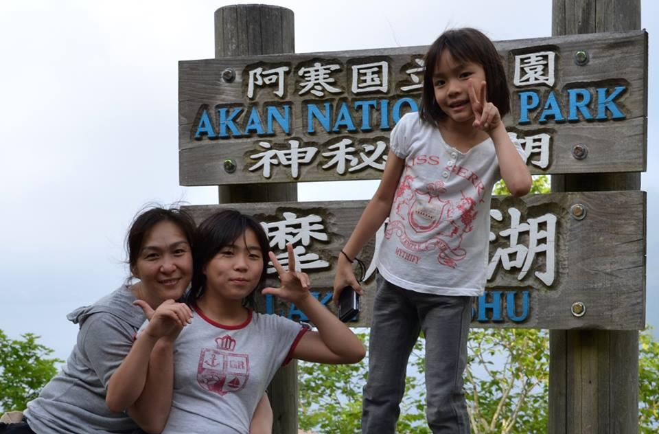 藤田さんとお子さんたち
