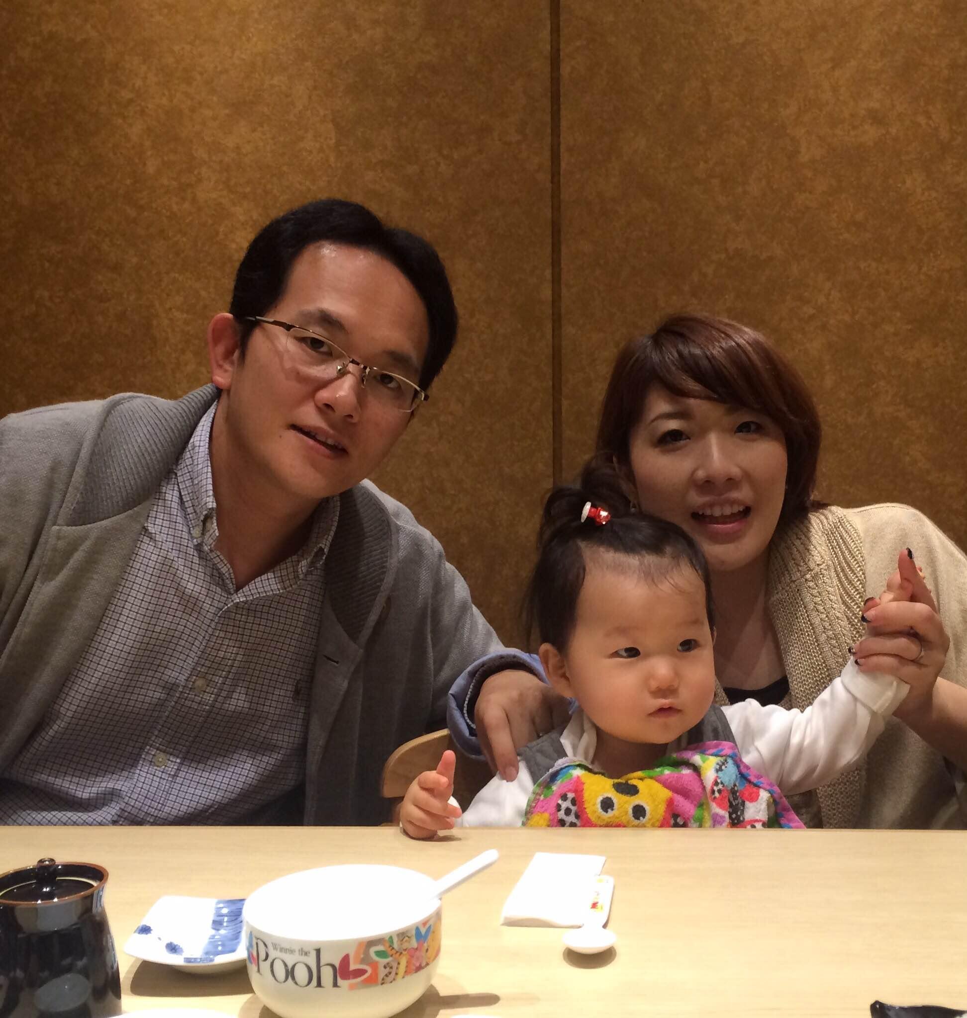 高野さん家族