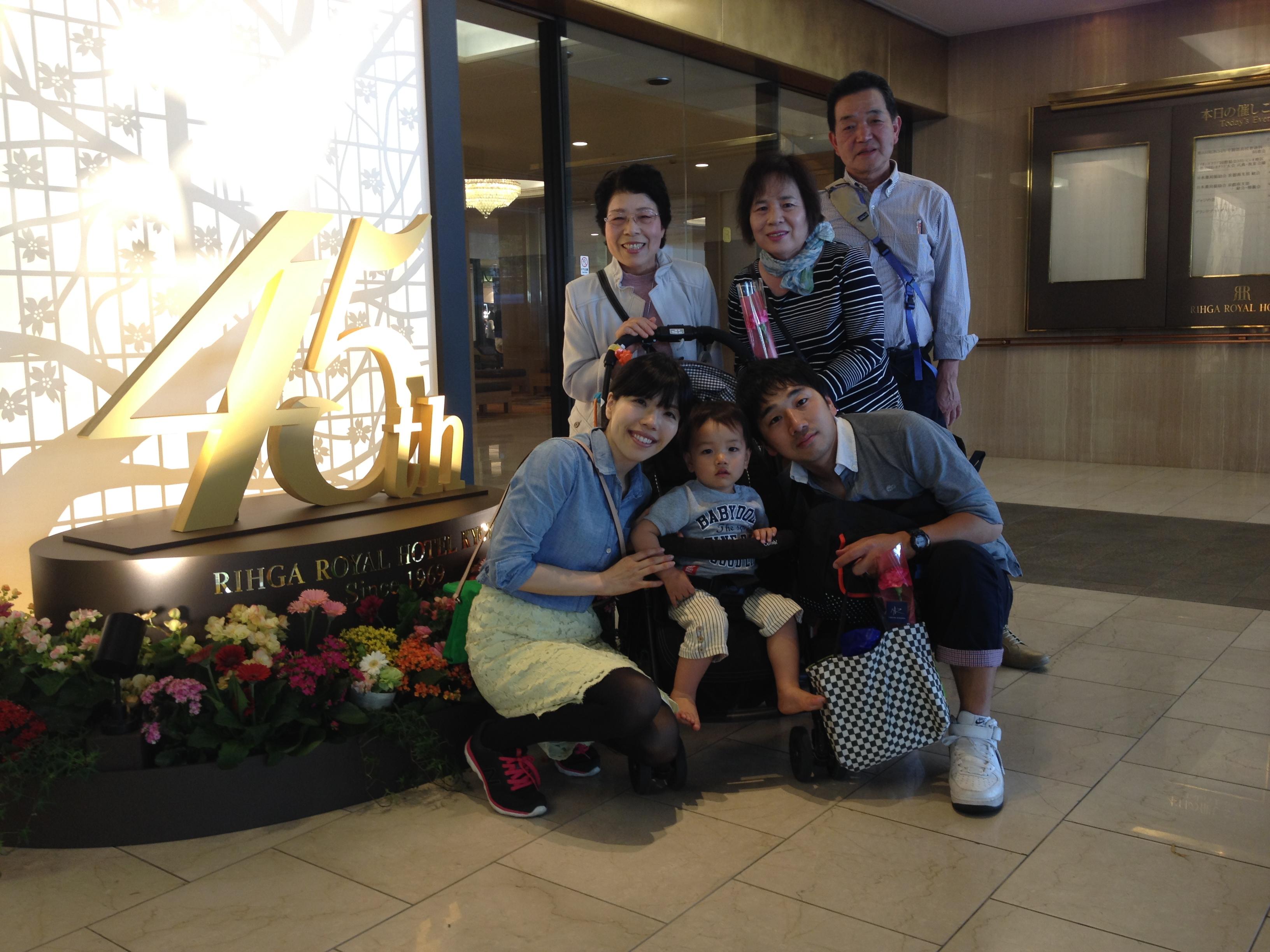家族写真(山口)