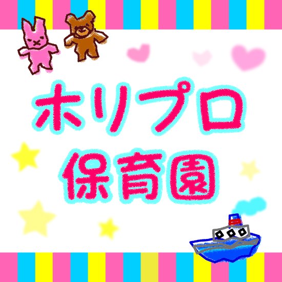 150226_logo_4c-RGB
