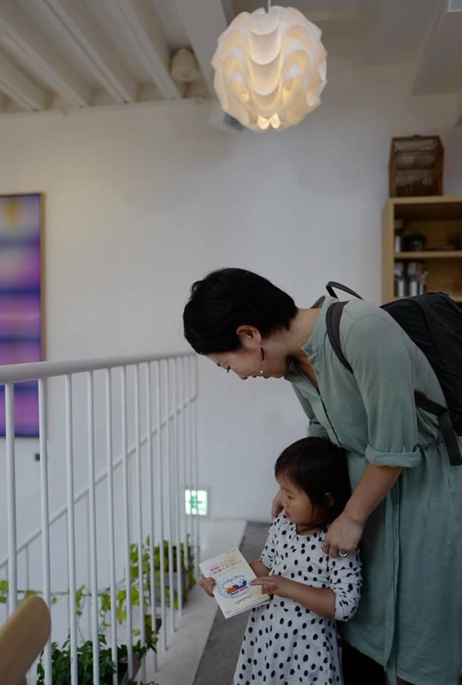 Mayuko Ozawa_03 photo by Joe Suzuki