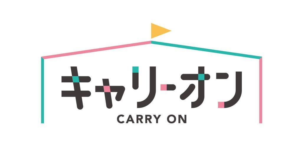 Carryonロゴ