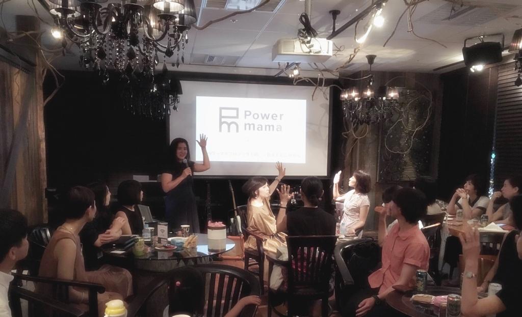 パワーママプロジェクトの近況報告