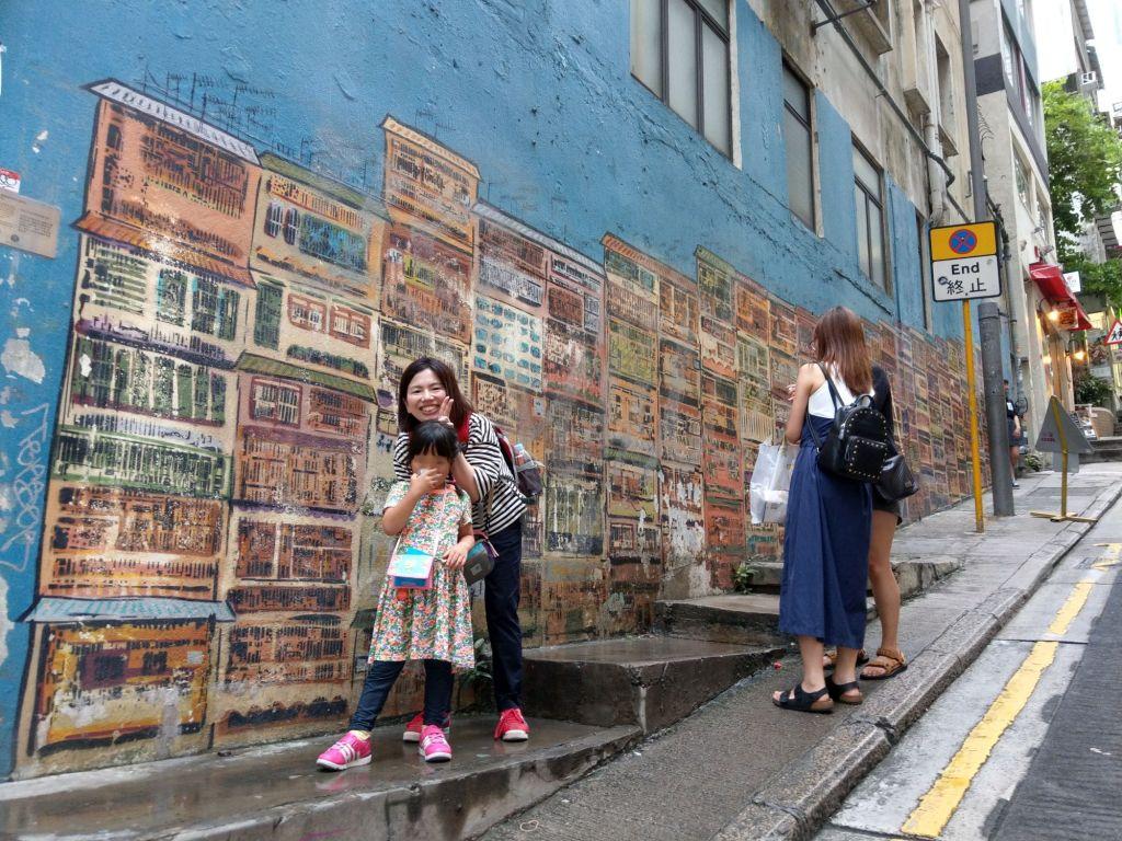 香港へ母娘二人旅