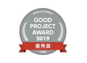 Good Project Awardロゴ